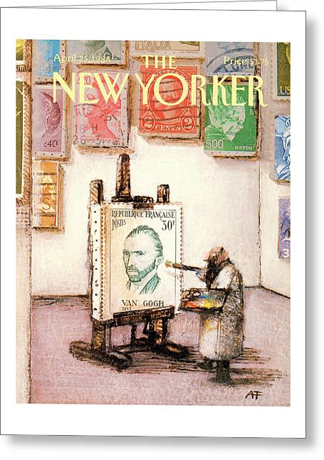 New Yorker April 25th, 1988 Greeting Card