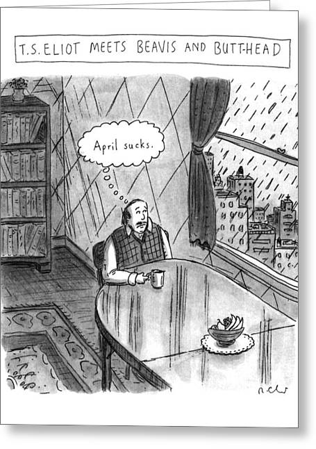 New Yorker April 25th, 1994 Greeting Card by Roz Chast