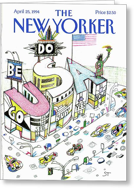 New Yorker April 25th, 1994 Greeting Card