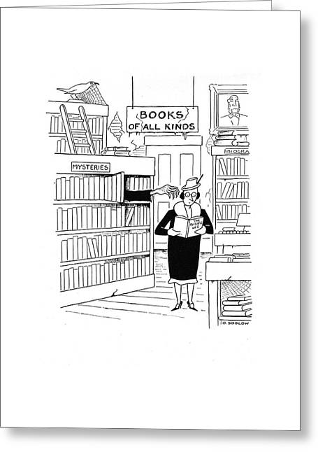 New Yorker April 26th, 1941 Greeting Card