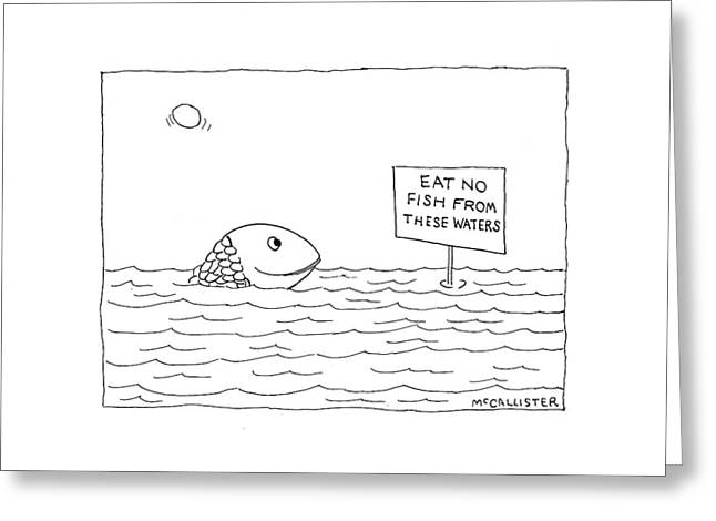 New Yorker April 26th, 1993 Greeting Card