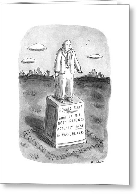 New Yorker April 29th, 1996 Greeting Card