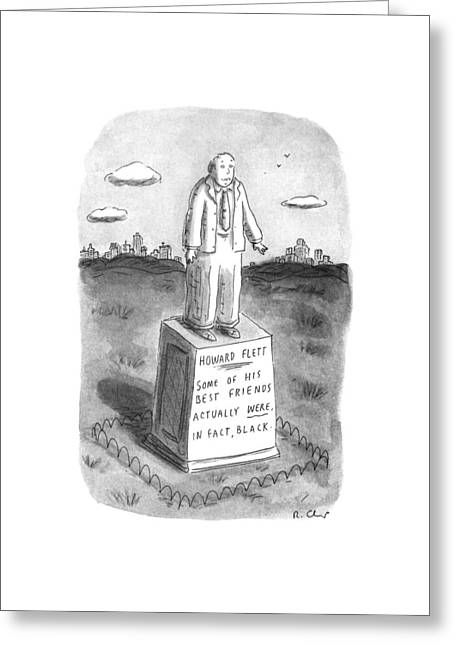 New Yorker April 29th, 1996 Greeting Card by Roz Chast