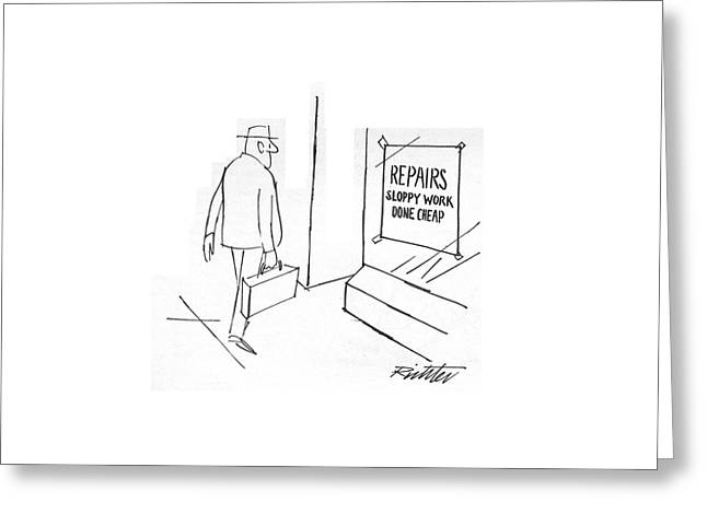 New Yorker April 3rd, 1965 Greeting Card