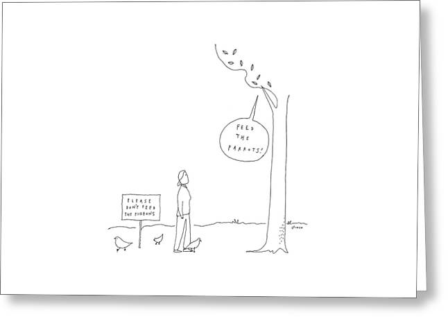 New Yorker April 3rd, 2017 Greeting Card
