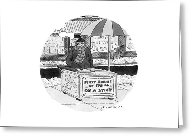 New Yorker April 4th, 1994 Greeting Card