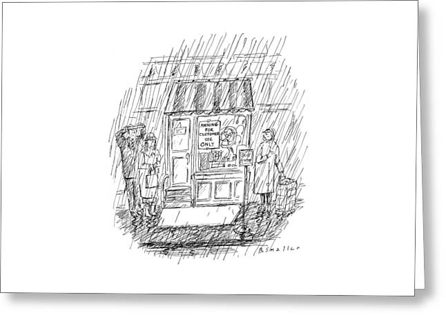 New Yorker April 6th, 1998 Greeting Card