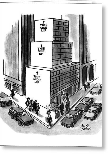 New Yorker August 13th, 1990 Greeting Card