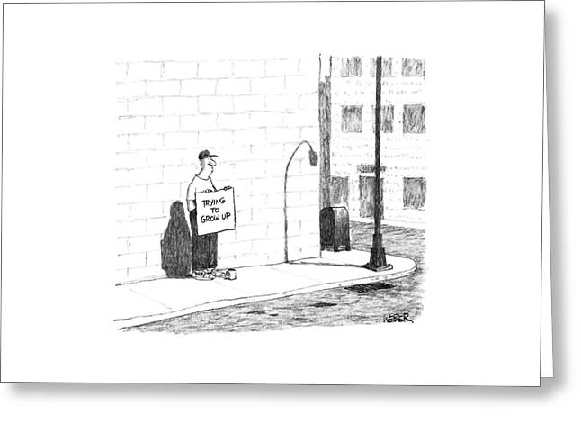 New Yorker August 15th, 1988 Greeting Card