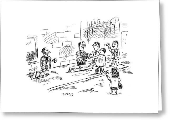 New Yorker August 16th, 1999 Greeting Card by David Sipress