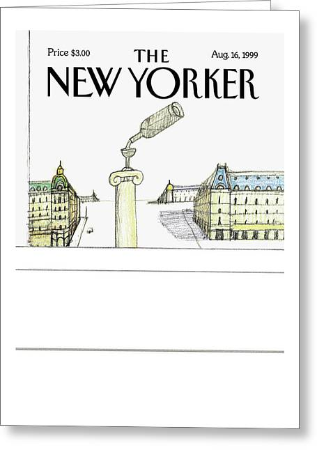 New Yorker August 16th, 1999 Greeting Card