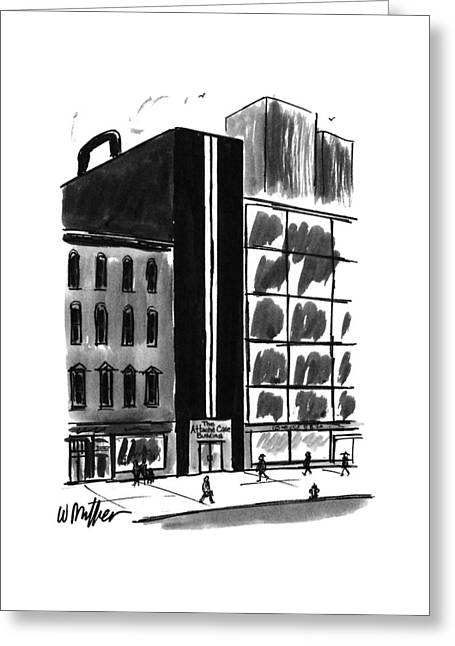 New Yorker August 21st, 1995 Greeting Card