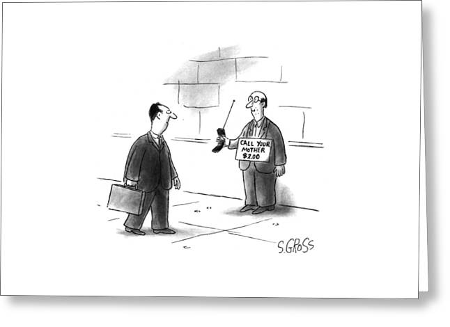 New Yorker August 22nd, 1994 Greeting Card by Sam Gross