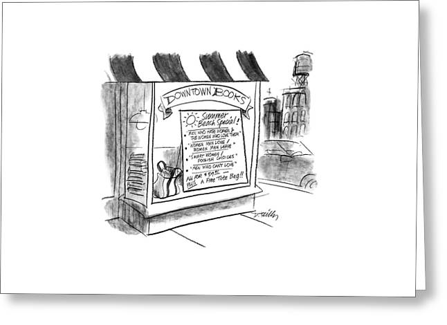 New Yorker August 24th, 1987 Greeting Card by Donald Reilly