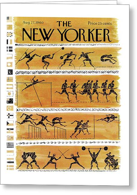 New Yorker August 27th, 1960 Greeting Card