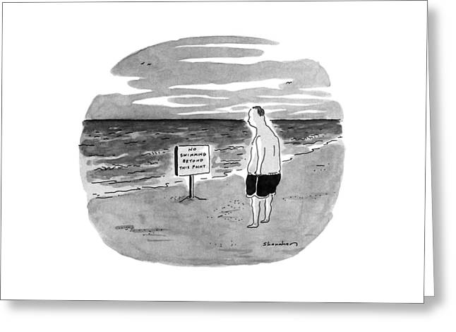 New Yorker August 27th, 1990 Greeting Card