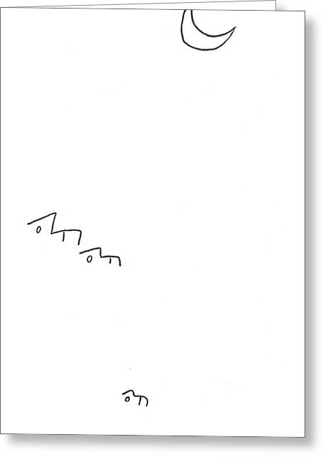 New Yorker August 28th, 1954 Greeting Card by Saul Steinberg