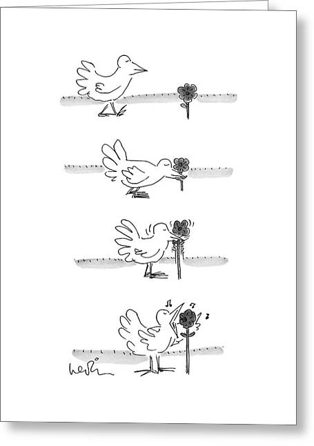 New Yorker August 29th, 1977 Greeting Card
