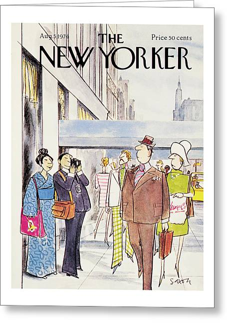 New Yorker August 5th, 1974 Greeting Card