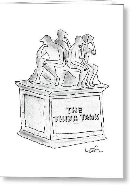 New Yorker August 8th, 1988 Greeting Card