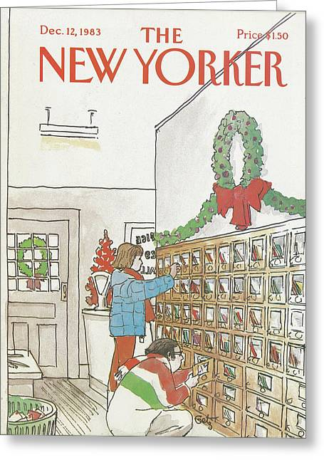 New Yorker December 12th, 1983 Greeting Card