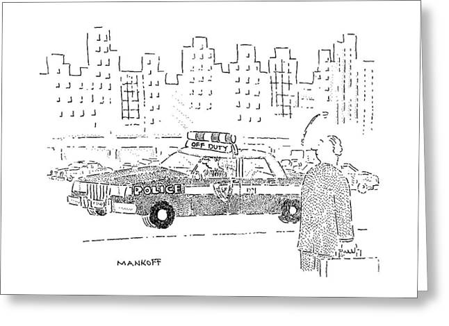 New Yorker December 16th, 1991 Greeting Card by Robert Mankoff