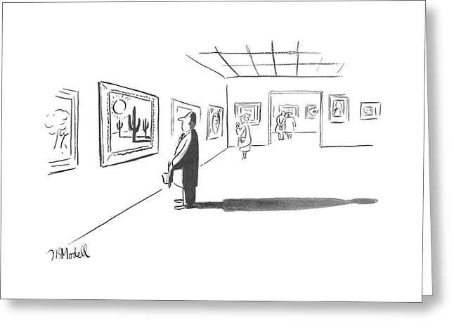 New Yorker December 1st, 1951 Greeting Card