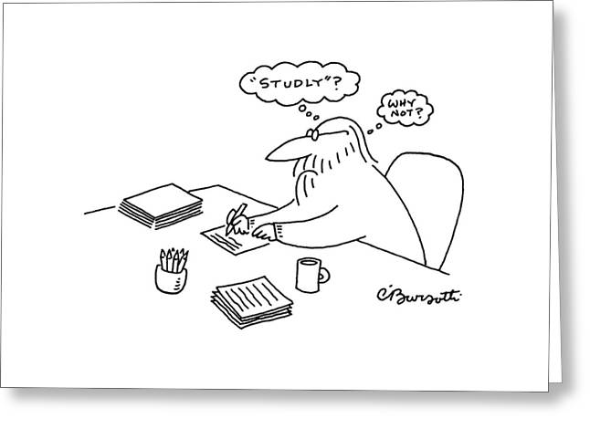 New Yorker December 23rd, 1996 Greeting Card by Charles Barsotti