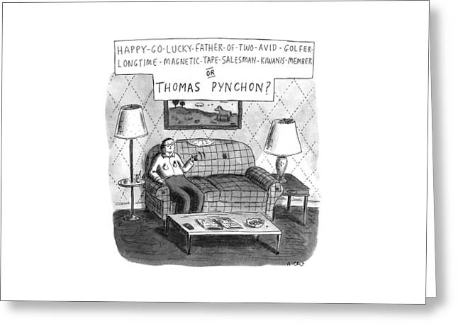 New Yorker December 25th, 1995 Greeting Card