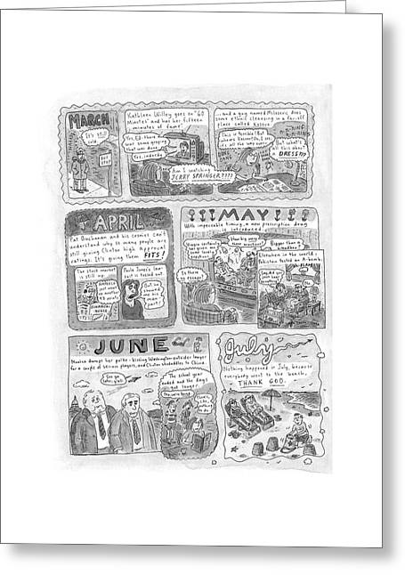 New Yorker December 7th, 1998 Greeting Card