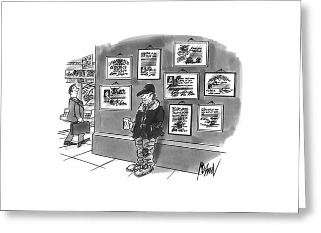 New Yorker December 9th, 1996 Greeting Card by Kenneth Mahood