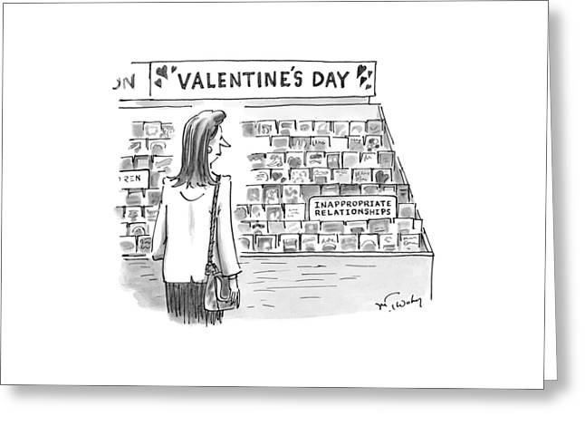 New Yorker February 15th, 1999 Greeting Card by Mike Twohy