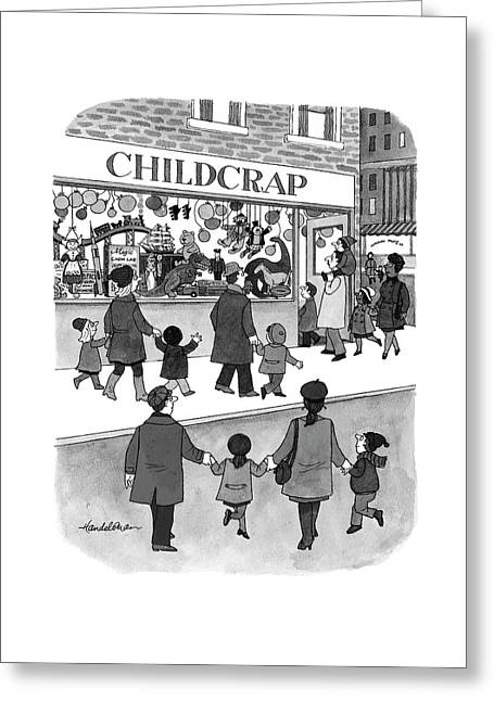 New Yorker February 17th, 1997 Greeting Card