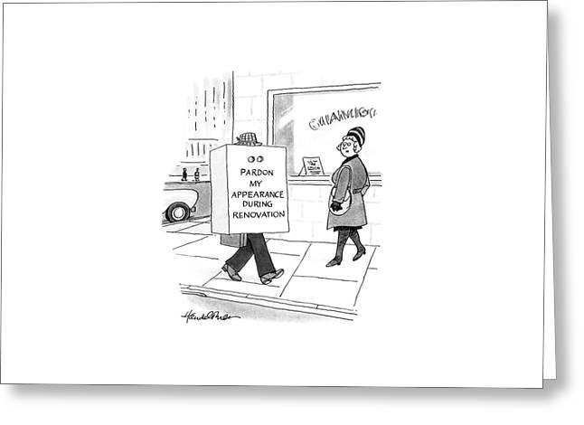 New Yorker February 22nd, 1988 Greeting Card by J.B. Handelsman