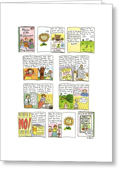 New Yorker February 25th, 1991 Greeting Card by Roz Chast