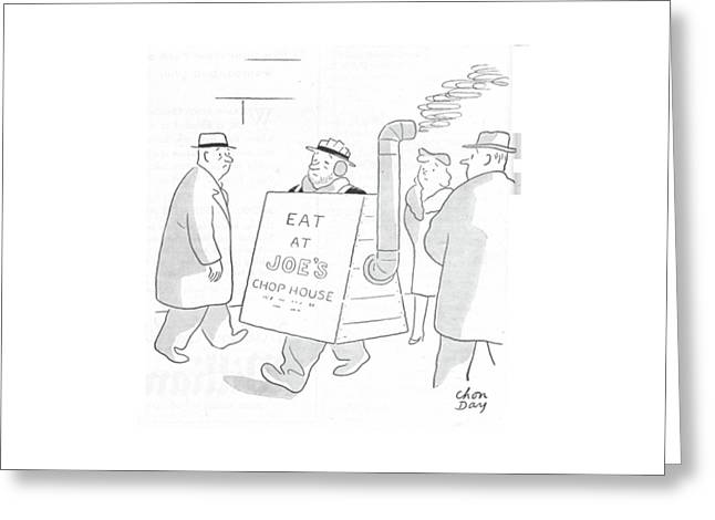 New Yorker February 26th, 1944 Greeting Card