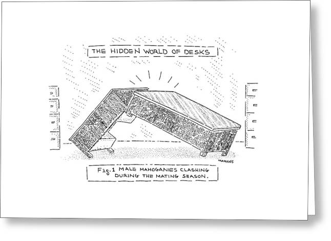 New Yorker February 3rd, 1992 Greeting Card by Robert Mankoff