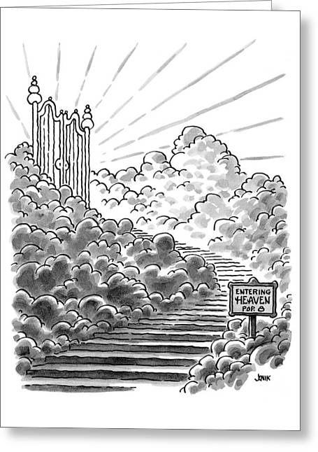 New Yorker February 3rd, 1997 Greeting Card