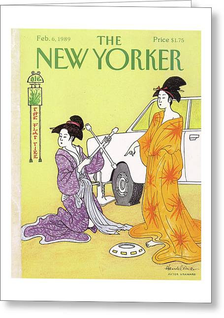 New Yorker February 6th, 1989 Greeting Card