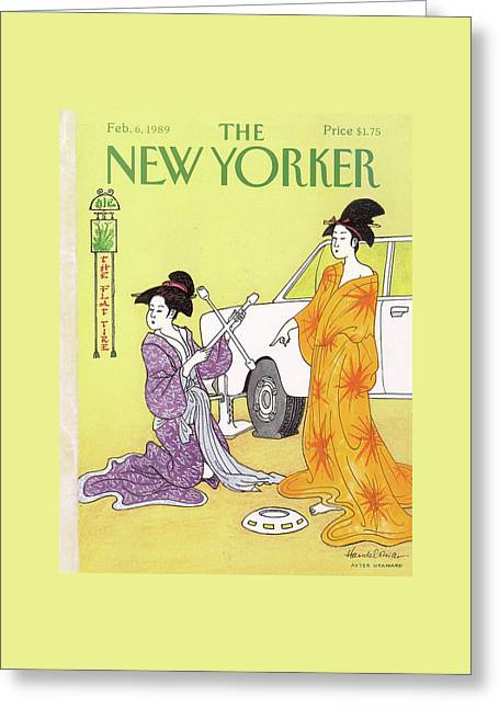 New Yorker February 6th, 1989 Greeting Card by J.B. Handelsman