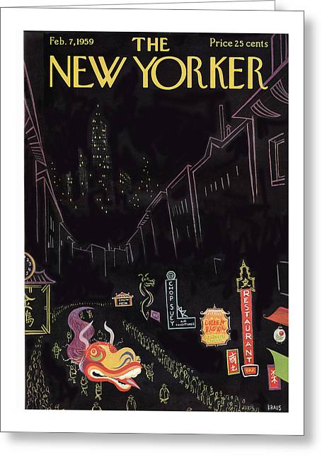 New Yorker February 7th, 1959 Greeting Card