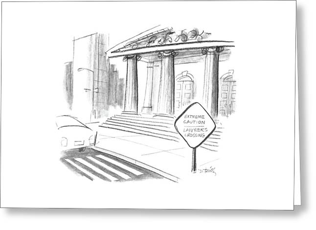 New Yorker February 8th, 1988 Greeting Card