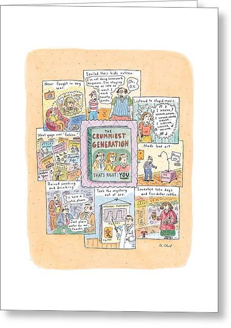 New Yorker February 8th, 1999 Greeting Card