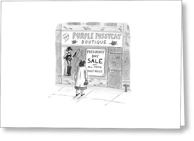 New Yorker February 9th, 1998 Greeting Card by Roz Chast