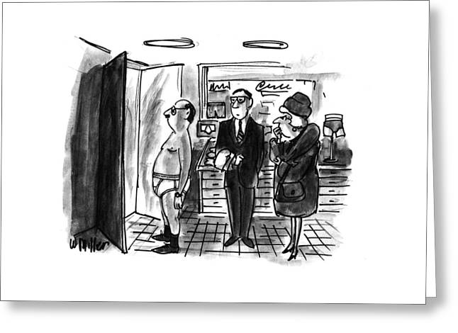New Yorker January 11th, 1993 Greeting Card