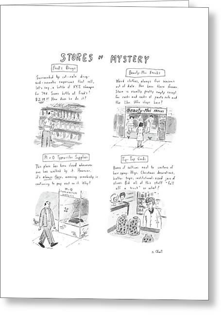 New Yorker January 13th, 1986 Greeting Card by Roz Chast
