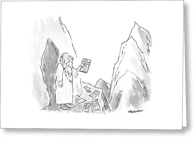 New Yorker January 18th, 1988 Greeting Card