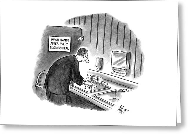 New Yorker January 19th, 1998 Greeting Card
