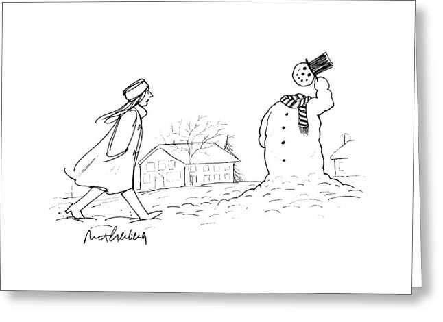 New Yorker January 22nd, 1996 Greeting Card