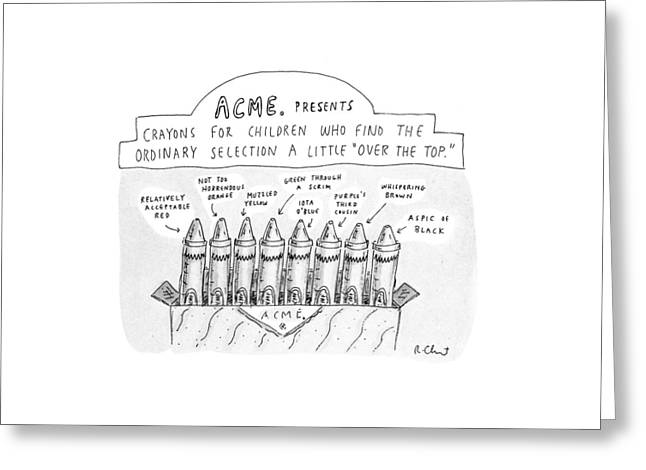 New Yorker January 27th, 1992 Greeting Card by Roz Chast